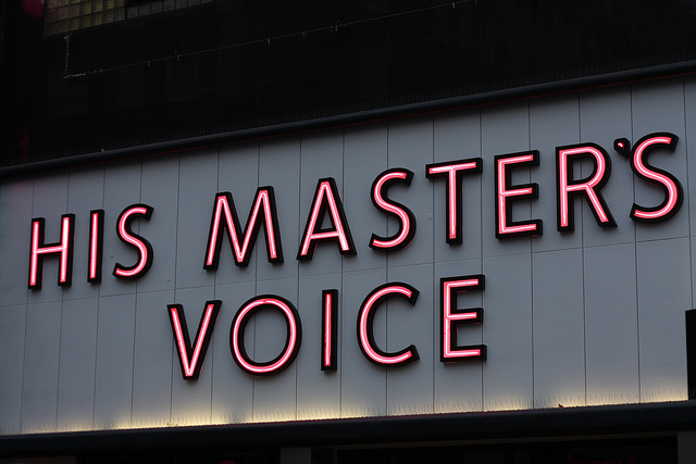 The new/old HMV with its recreated shopfront © Dave Patten 2013